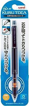 Uni Mechanical Pencil, Kuru Toga Pipe Slide Model 0.5mm Lead, Black