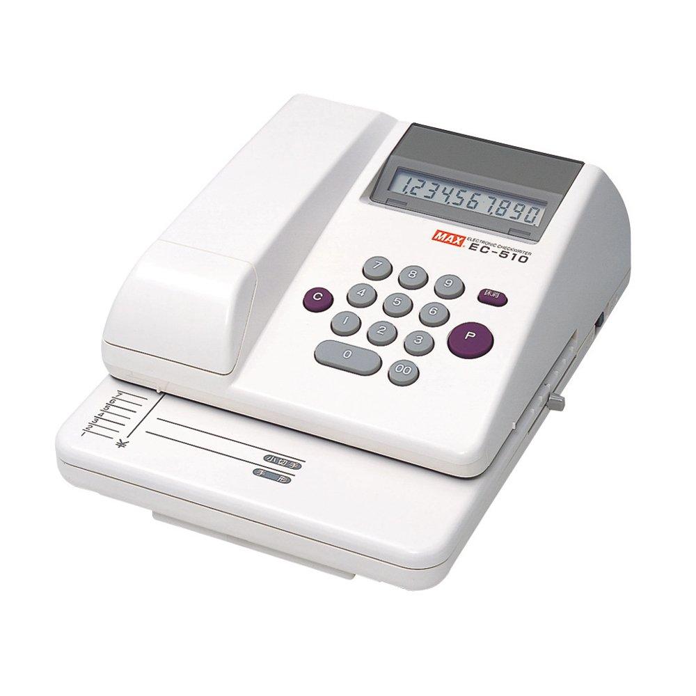 マックス 電子チェックライタ 10桁 EC-510 B000FHPUBW