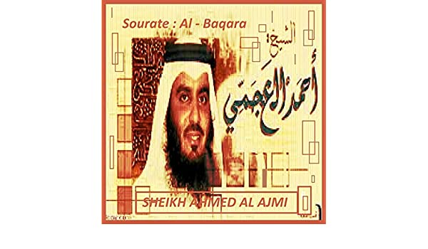 sourat al baqara al ajmi mp3