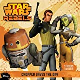 Chopper Saves the Day, Disney Book Group, 1484702735