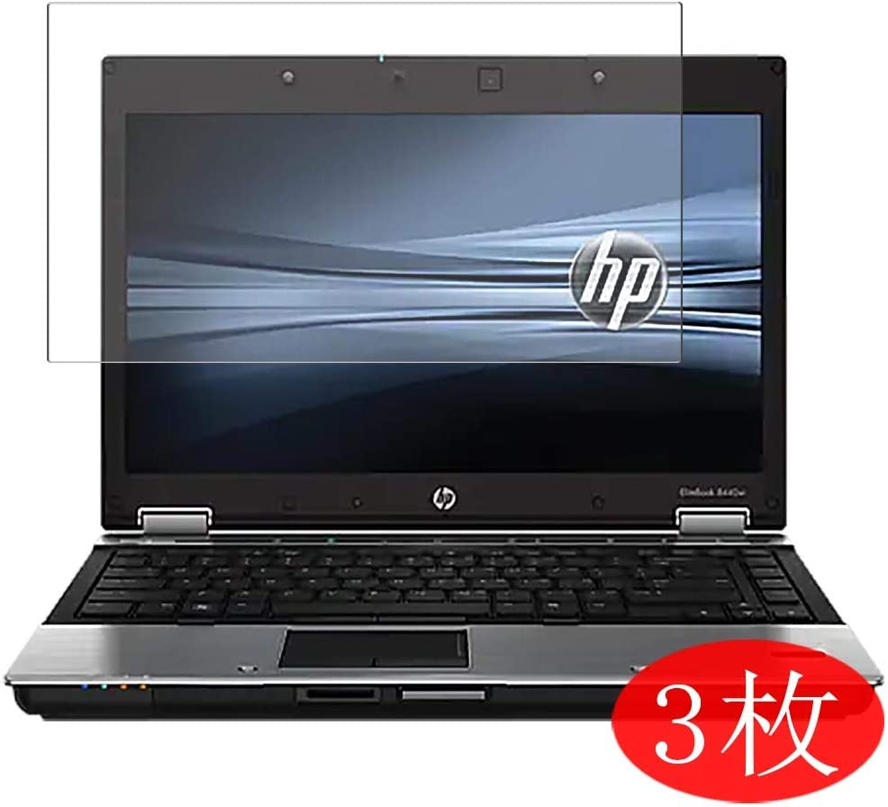 """【3 Pack】 Synvy Screen Protector for HP EliteBook 8440p 14"""" TPU Flexible HD Film Protective Protectors [Not Tempered Glass]"""