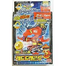 Takara Battle B-daman (Beadman) Zero 2 : Red Dragon King