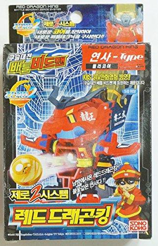 Takara Battle B-daman (Beadman) Zero 2 : Red Dragon for sale  Delivered anywhere in USA