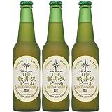 軽井沢ブルワリー THE 軽井沢ビール クリア 瓶 330ml 3本