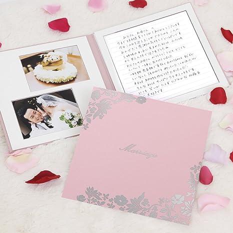 Amazon Co Jp 花嫁の手紙台紙 1ページタイプ はな Marriage ピンク