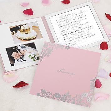 両親 手紙 便箋【花嫁の手紙台紙 1ページタイプ 花柄 Ⅿarriage ピンク シルバー
