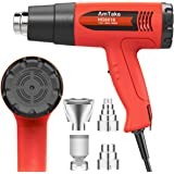 Heat Gun Kit Amtake HG6618 Hot Air Gun Variable Temperature 120°F-1020°F with Four Nozzle Attachments for Heat Shrink Tubing, Shrink Wrapping, Removing Paint, 1800W