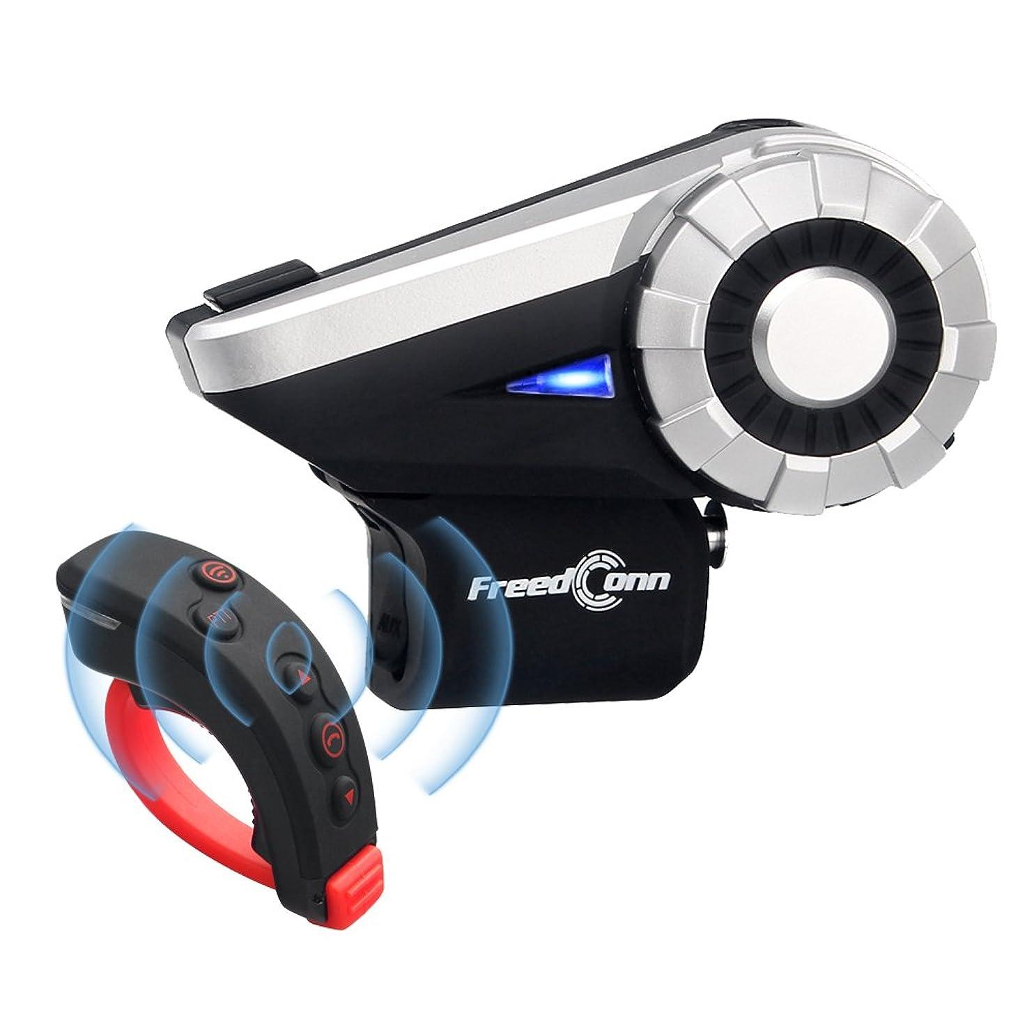 精巧なアーサーコナンドイルパズルFreedconn バイク用 インカム ヘルメットに装着 Bluetooth 防水 インターコム 800M LCDスクリーン付き 2人同時通話 3Riders FMラジオ搭載 ソフトタイプケーブル 技適認証取り済み