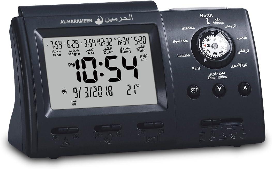AL-HARAMEEN Masque, Islamic,Muslim,Prayer Times,Wall Clock,Bedside Clock Decorative Clock Mecca Makkah Arabia in LCD ClockHA-3005 Black