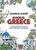 Coloring Europe%3A Magical Greece%3A A C...