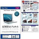 メディアカバーマーケット ASUS EeeBook X205TA X205TA-B-32G[11.6インチ(1366x768)]機種用 【シリコンキーボードカバー フリーカットタイプ と 反射防止液晶保護フィルム のセット】