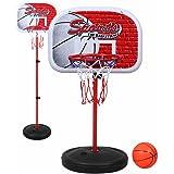 Holy stone 室内?屋外兼用 バスケットボール スポーツセット 3段階調整可能な知育おもちゃ バスケ用 ゴールとボール 家族で sy220V