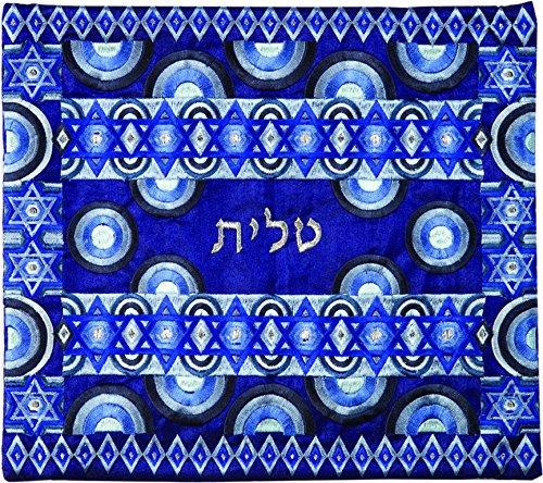 Tallit Bag For Jewish Prayer Shawl Set - Yair Emanuel EMBROIDERED MAGEN DAVID RAINBOW BLUE (Bundle)