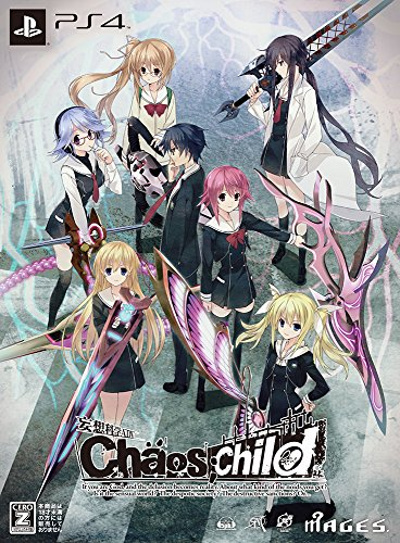 CHAOSCHILD-Limited-Edition-JAPAN-Ver