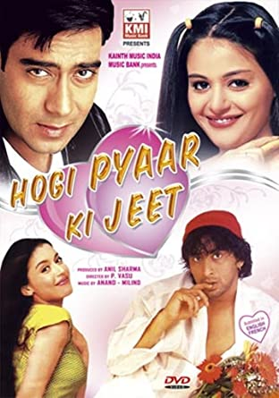 Amazon com: Hogi Pyaar Ki Jeet (1999) (Hindi Romance Film