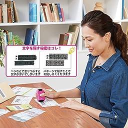 Japan Original Privacy Stamp «Roller Poppy Pon» Blue Is-500cm-b Bl 37647