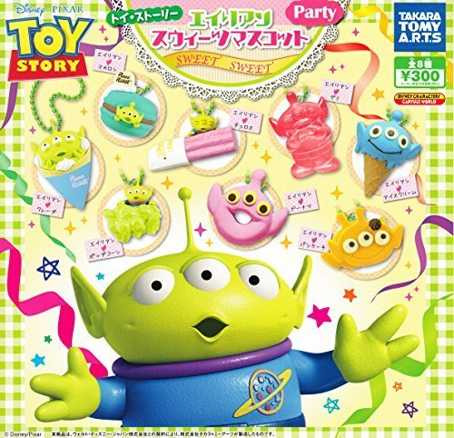 Takara Tomy Arts (TAKARATOMY A.R.T.S) Toy Story Alien sweets mascot Party all eight set Mini by Takara Tomy Arts (TAKARATOMY A.R.T.S)