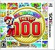 Mario Party: The Top 100 - Nintendo 3DS