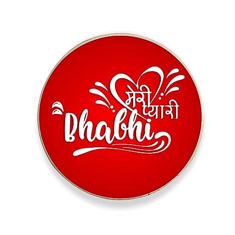 Yaya Cafe Birthday Gifts For Sister Meri Pyari Bhabhi Fridge Magnet