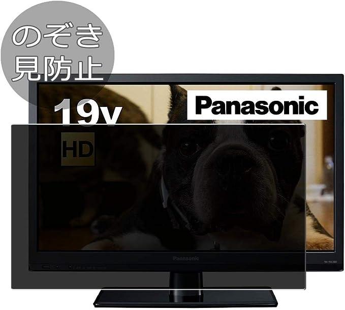 VacFun - Película de privacidad para Panasonic 19