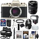 Fujifilm X-T100 Digital Camera Body (Champagne Gold) & 18-135mm Lens + 32GB Card + Battery & Charger + Backpack + Tripod + Flash + 2 Lens Kit