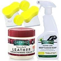 澳洲Oakwood皮革清洁护理剂套装皮包皮衣无色皮鞋清洁保养油皮具真皮沙发护理膏清洁剂套餐