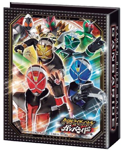 Kamen Rider Battle - Ganbaride Official 1 Pocket File [It's Ganba time!] by Bandai