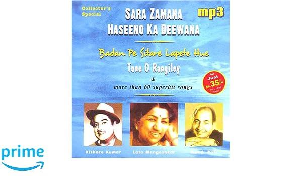 Various artist - Saara zamana hasino ka deewana & more than 60