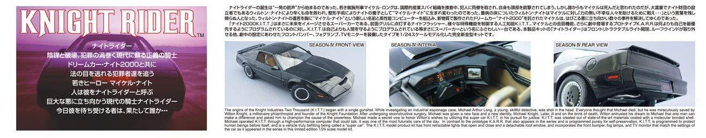 Knight2000 K I T T  K I T T  K I T T  Seasoniv (Model Car) Aoshima