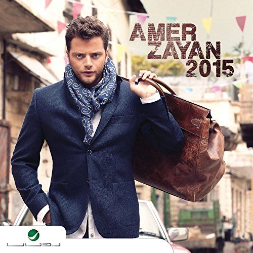 music amer zayan mp3