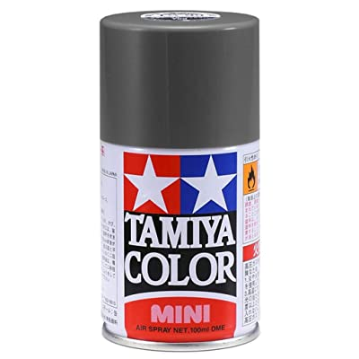 Tamiya TS-38 Gun Metal Spray Lacquer 100ml: Toys & Games