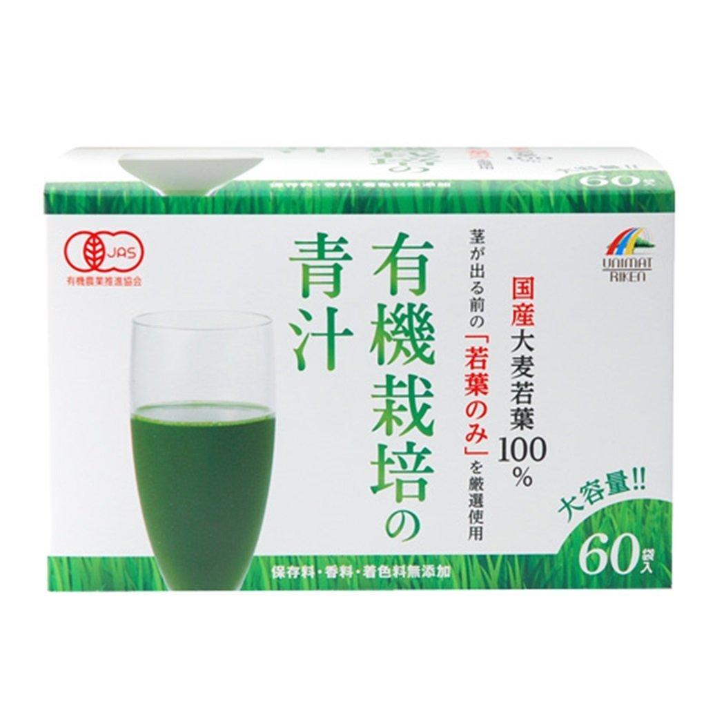 【ユニマットリケン】国産有機栽培 大麦若葉100%青汁 60包 ×5個セット B00W0GQ7B8