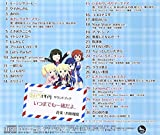 Animation (Music By Ruka Kawada) - TV Animation Kin-Iro Mosaic Sound Book Itsumademo Issho Dayo [Japan CD] VTCL-60351