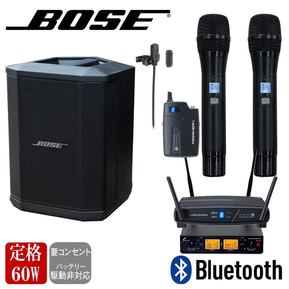 100 %品質保証 Bose ボーズ ボーズ アンプ内蔵スピーカー S1Pro + ワイヤレスマイク2本とピンマイク1本セット S1Pro Bose B07DH6J6H2, Rabbit store:e30d9f1b --- beutycity.com