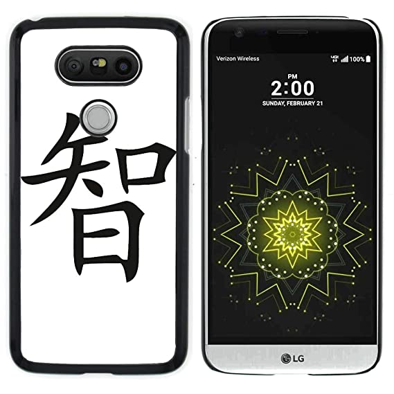 Amazon Stplus Wisdom Chinese Symbol Character Hard Cover Case