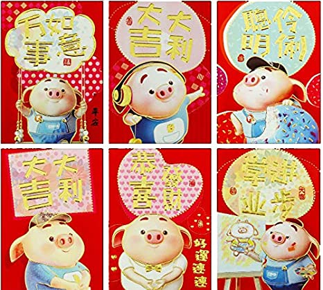 Amazoncom 36 Pcs 2019 Year Of The Boar Red Envelopes Best Wishes