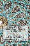 Lettera Dei Diritti Nell'Islam (Risalat Al-Hoquq), Dell Imam Ali ibn al-Hosseyn Zeyn al-Abidin, 1502542196