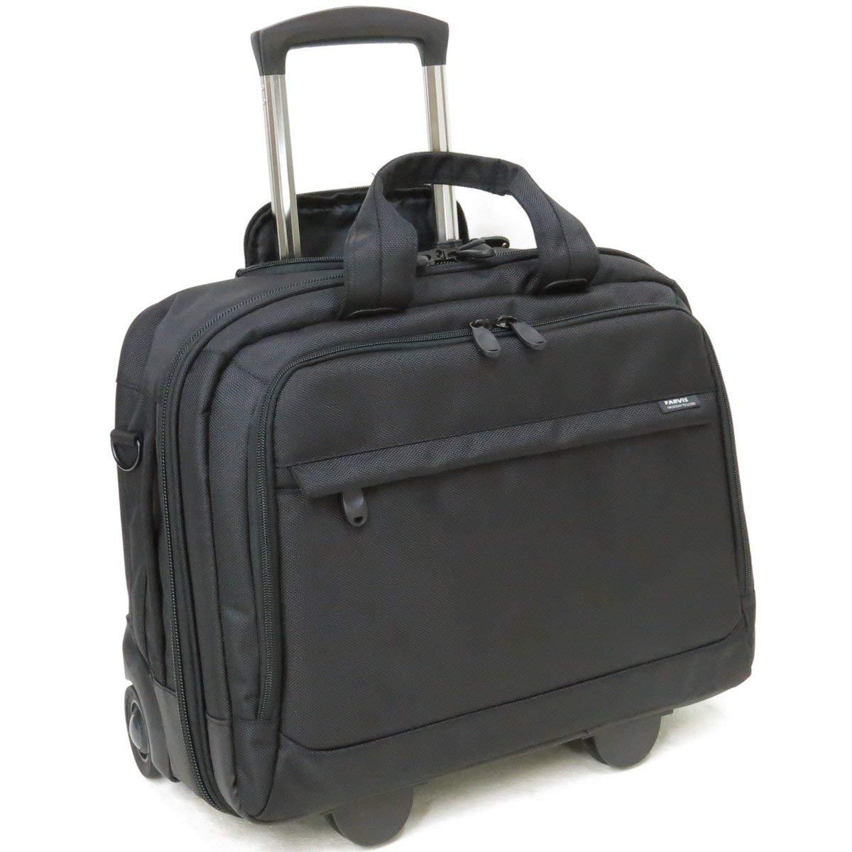 [ファービス] スーツケース 横型 ビジネスキャリー 横型[1-220] B07Q82HBZK