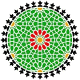 Islamic Geometric Stencil - Reusable Islamic Muslim Turkish Mandala Wall Stencil Template - Use on Paper Projects Scrapbook Bullet Journal Walls Floors Fabric Furniture Glass Wood etc. (M)