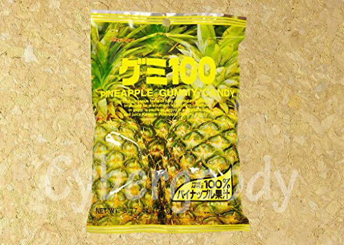 Kasugai Gummy Candy Pineapple, 3.77 oz (Pack of 3)