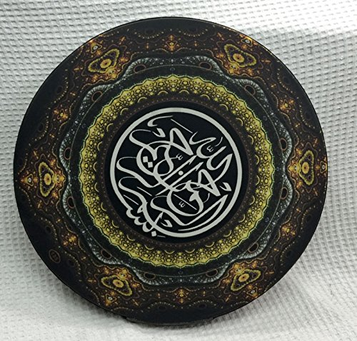 Persian Painting Daf, Deff, Def, Erbane, Bendir with Soft Case by SALA
