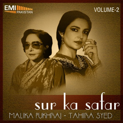 Lo Safar Song Raagtune: Amazon.com: Teri Jo Pazeeb: Tahira Syed: MP3 Downloads
