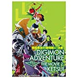 Digimon Adventure Tri The Movie 2 : Ketsui / English Subtitle ** Import **