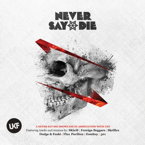 Never Say Die (Deluxe Edition)...