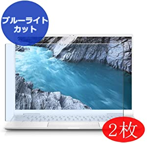"""【2 Pack】 Synvy Anti Blue Light Screen Protector for Dell New XPS 13 2-in-1 13.4"""" Screen Film Protective Protectors [Not Tempered Glass]"""