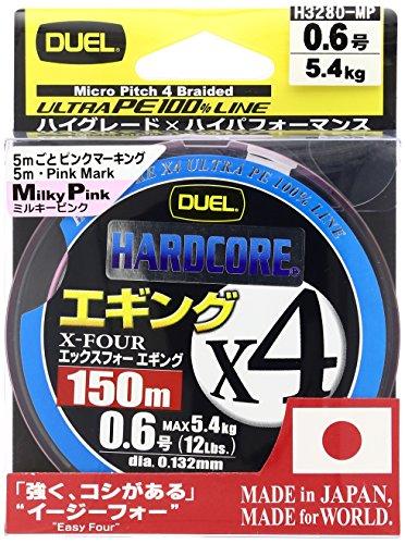 デュエル ハードコア X4 エギング 150m ミルキーピンク (0.6号~1号)の商品画像