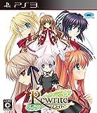 Rewrite - PS3