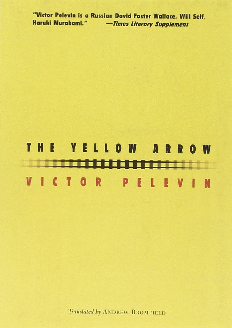 The Yellow Arrow (New Directions Paperbook) pdf epub