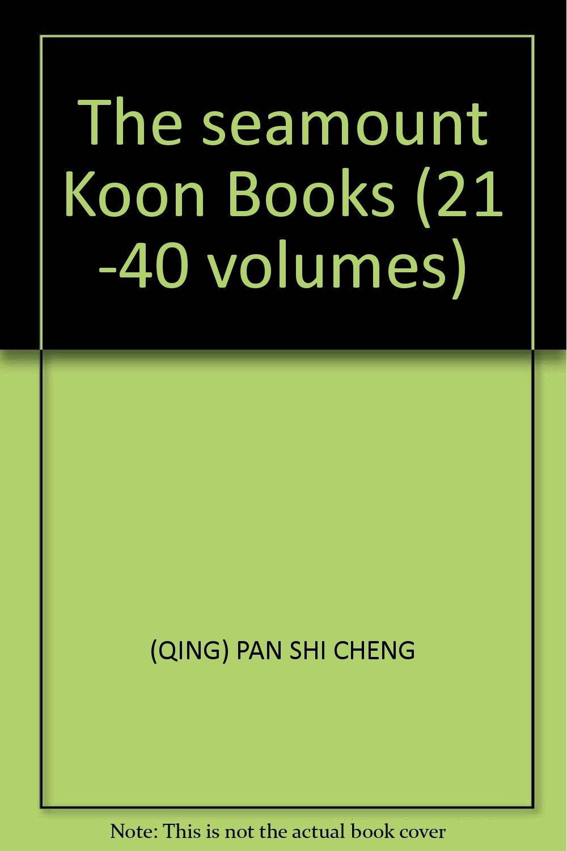 Read Online The seamount Koon Books (21 -40 volumes) PDF
