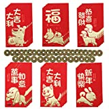 36 Red Envelopes , Chinese Red Envelopes Money Packet for New Year Cute Dog Spring Festival Money Packets Hong Bao with 36 Double Dragon Chinese Good Luck Coins (16.2cm x 9cm)
